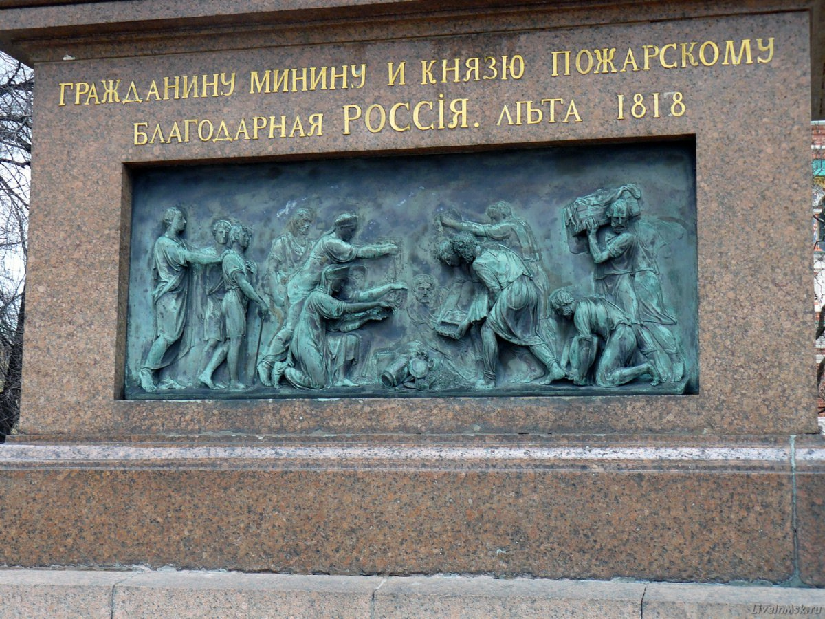 Vardizia Russia 2.jpg
