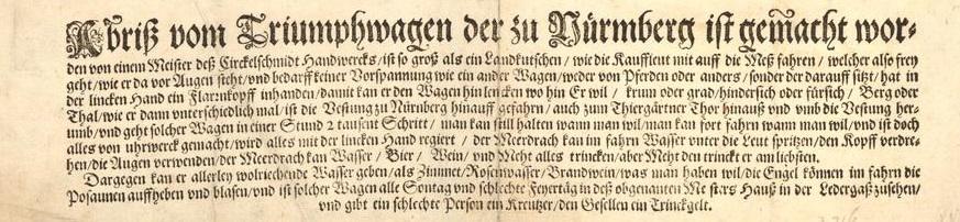 1646 Nürnberger Triumpfwagen 21.jpg
