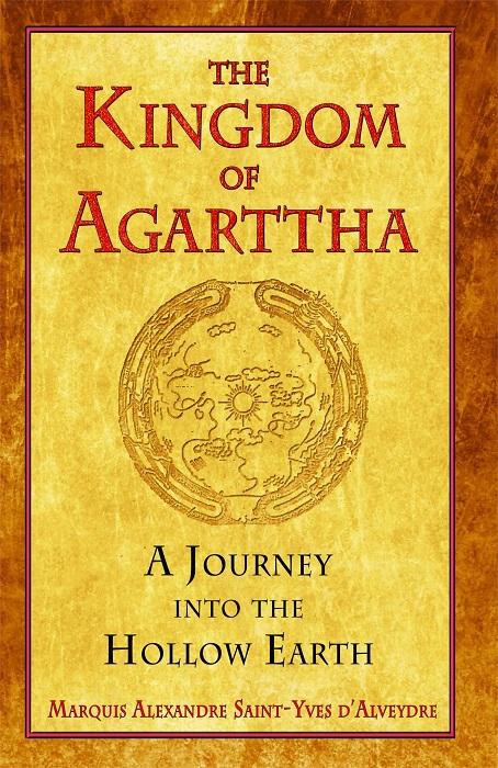 agartha_kingdom.jpg