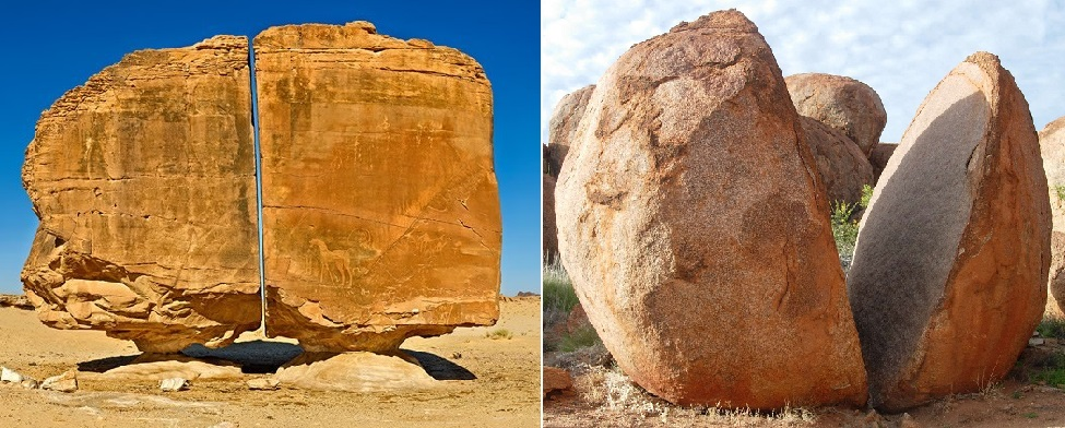 Al-Naslaa-Rock-Plus.jpg