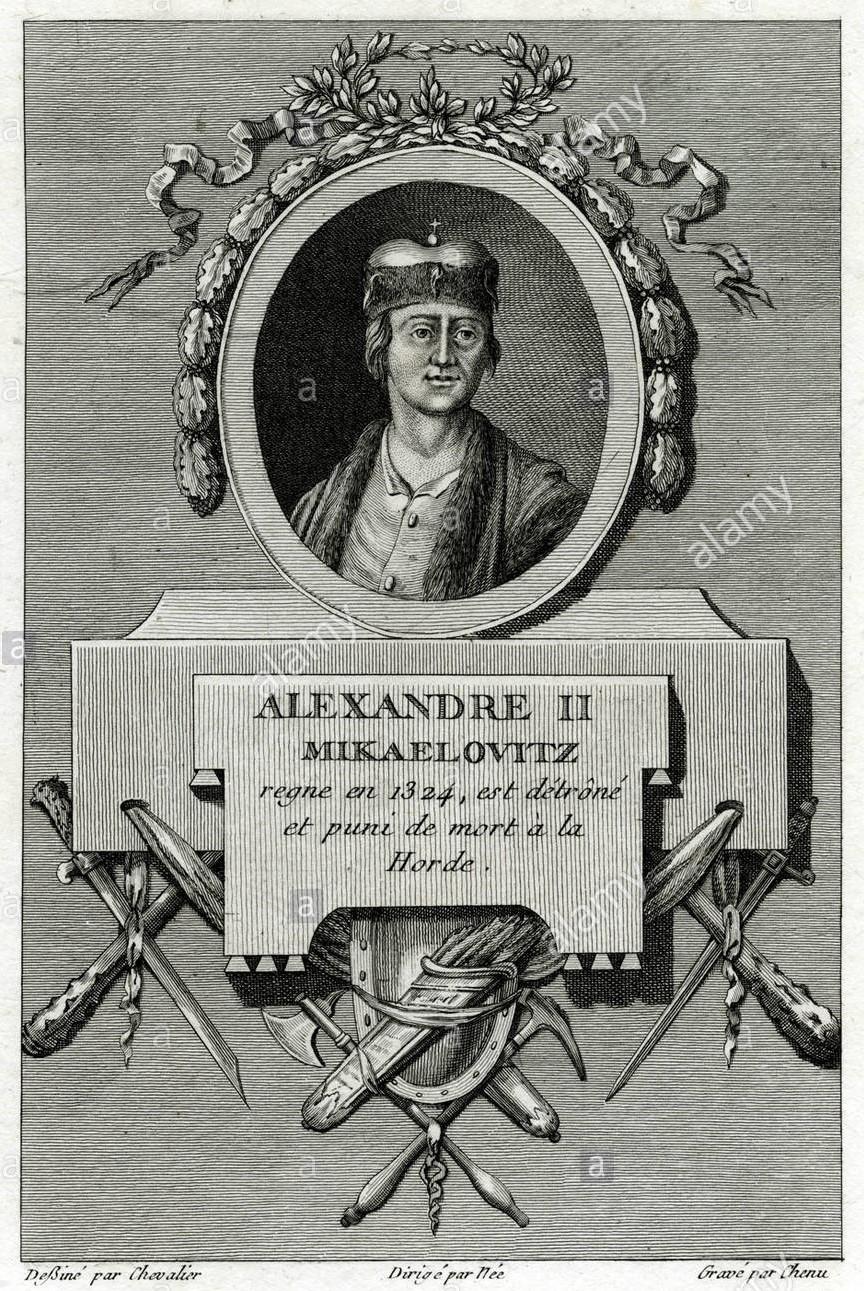 Alexander II Russian.jpg