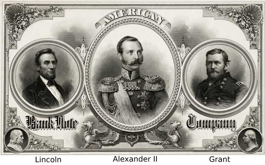 alexander_lincoln_banknote_2.jpg