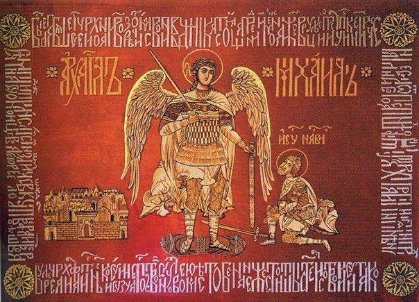 Appearance_of_Michael_to_Joshua_at_Dmitry_Pozharsky_banner.jpg
