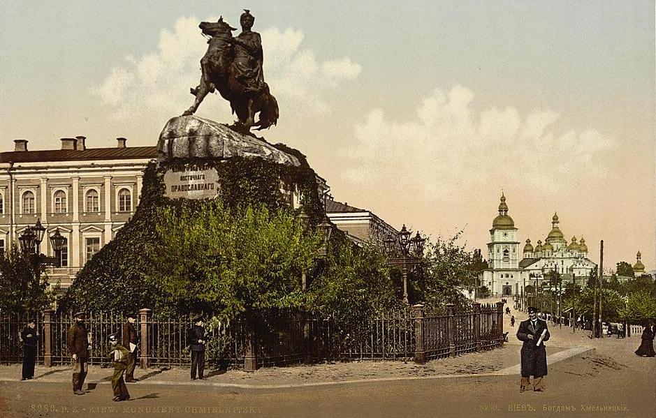 Bohdan Khmelnytsky1.jpg