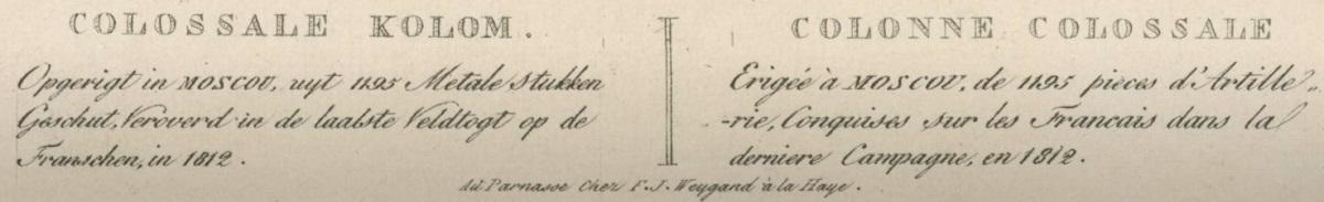 column-11.jpg