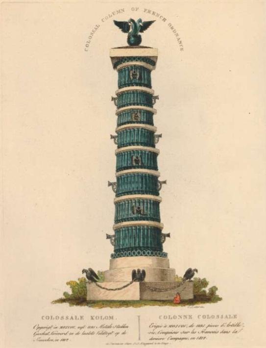 column-12.jpg