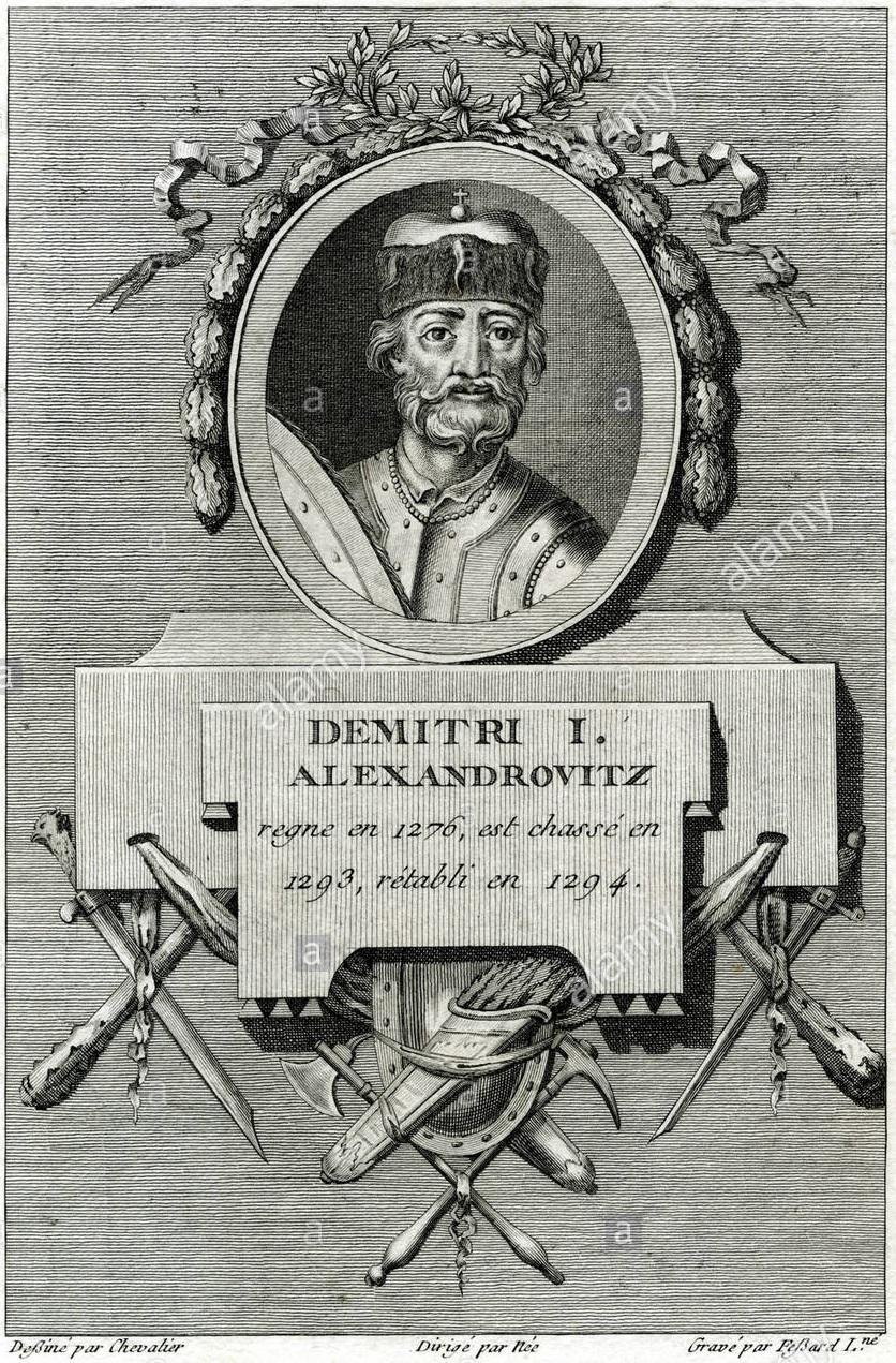 Dmitri I Of Russia.jpg
