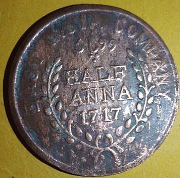 East_india_company_half_anna_coin_1717.jpg