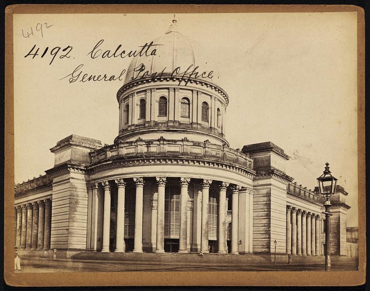 General Post Office - Calcutta (Kolkata) - Mid 19th Century (Second View).jpg