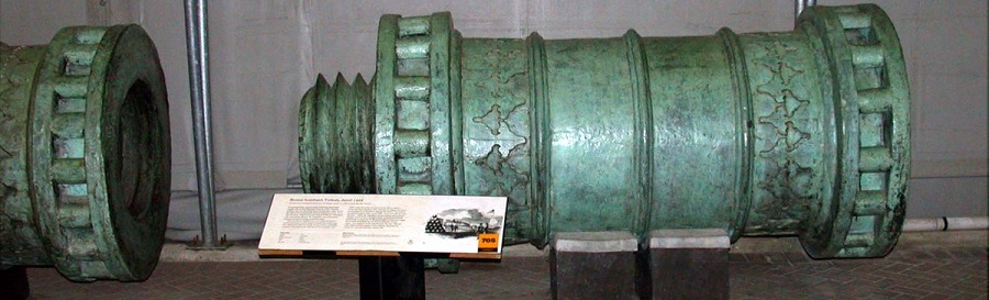 Great_Turkish_Bombard_at_Fort_Nelson_1.jpg
