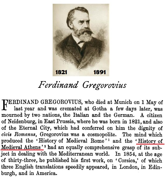gregorovius-1.jpg