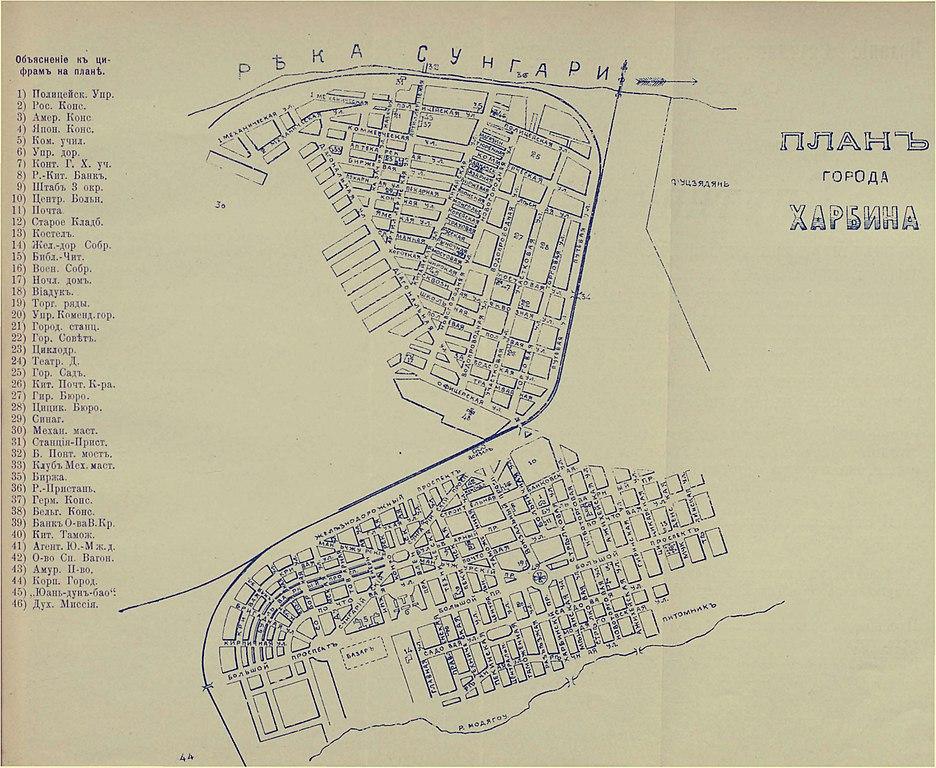 harbin-map.jpg