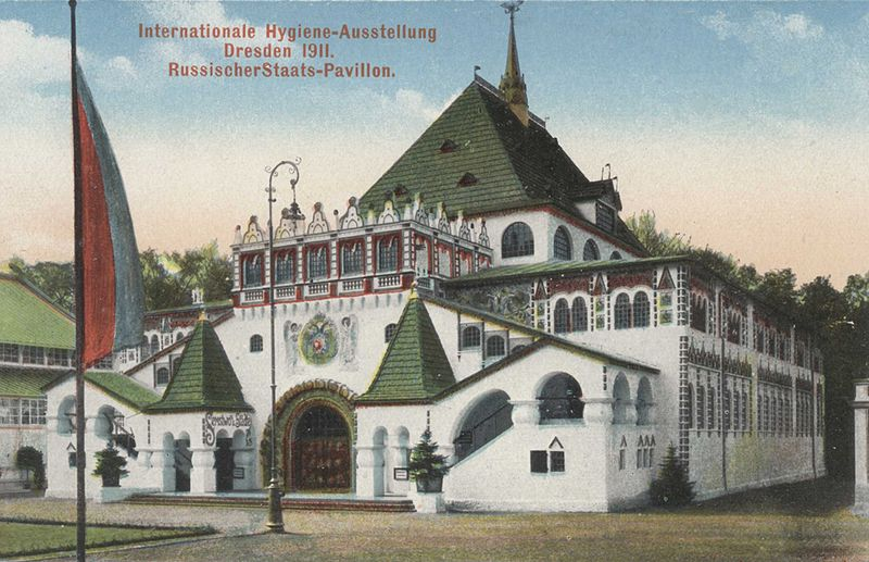 Hygiene_exhibition_1911,_russian_pavilion.jpg