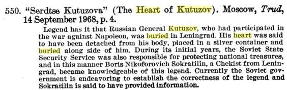 kutuzov's heart.jpg