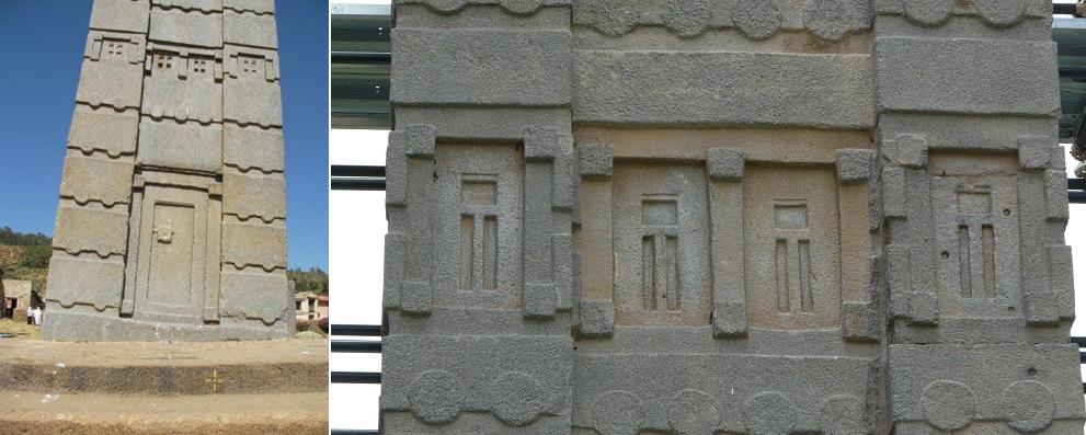 obelisk-axum-9-10.jpg