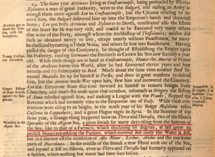 old-text-1585.jpg