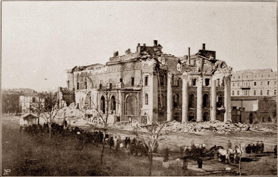 opera-theatre_history-old_theatre_posle_pogara.jpg