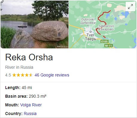 orsha-river.jpg