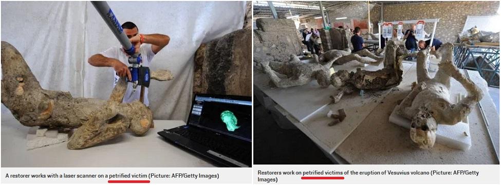 pompeii-lies3-1.jpg