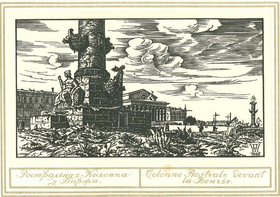 Saint Petersburg in ruins_11.jpg