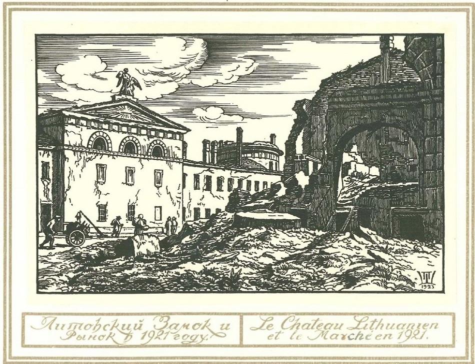 Saint Petersburg in ruins_12.jpg