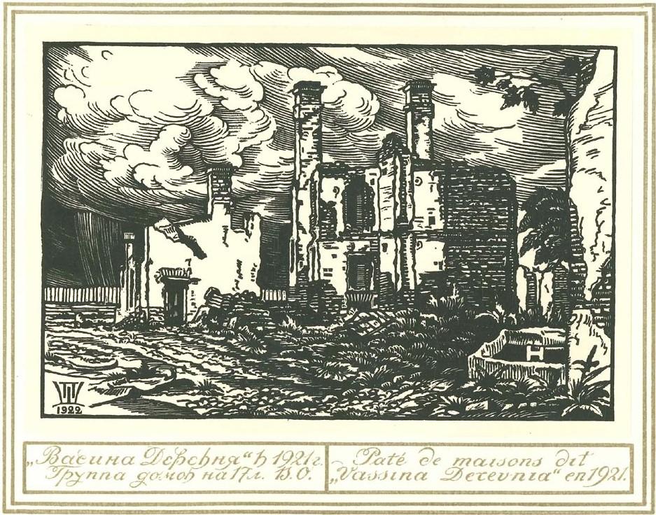 Saint Petersburg in ruins_14.jpg