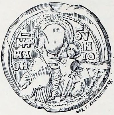 Seal_of_Michael,_Metropolitan_of_Athens.jpg