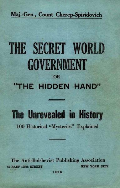 secret-world-government-or-the-hidden-hand.jpg