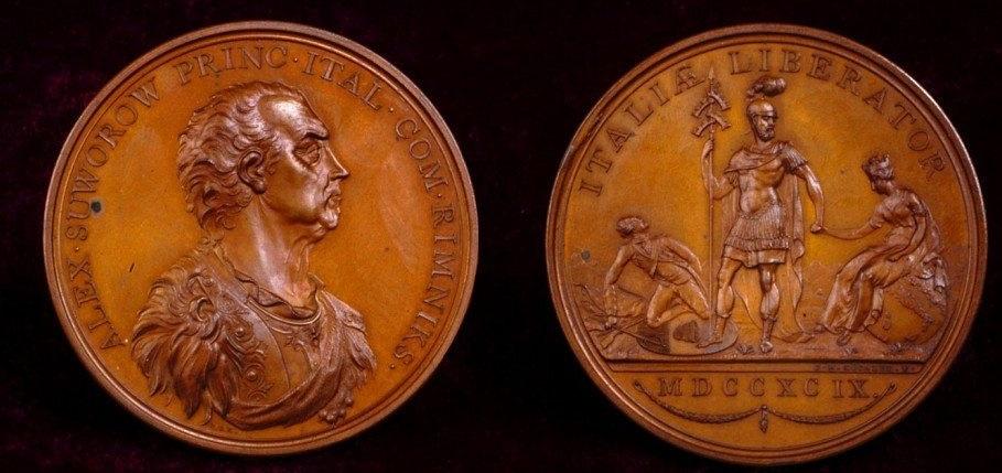 suv-medal-rom.jpg