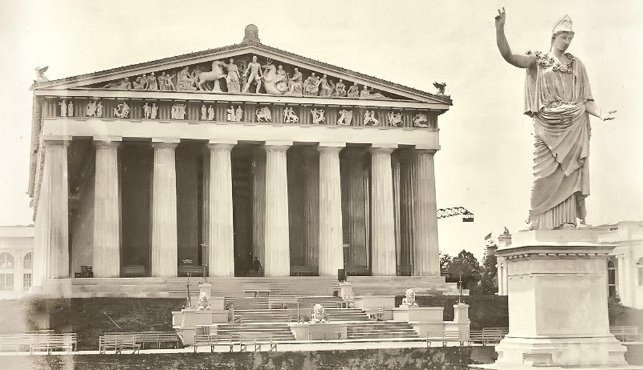Tennessee_Parthenon.jpg