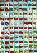 tartary_flag_3.jpg