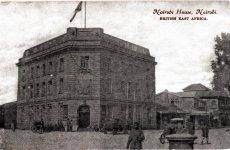 Kenya7.jpg