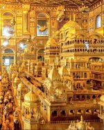 Ayodhya_Nagri1.jpg