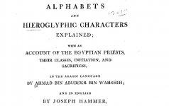 Hieroglyphics ref 1a.jpg