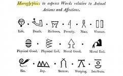 Hieroglyphics ref 4.jpg