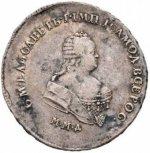 Russian_coin_2_1744.jpg