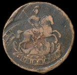 Russian_coin_2_1755.jpg