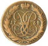 Russian_coin_2_1758.jpg