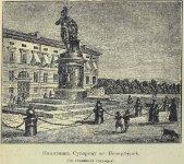 monument-suvorov.jpg