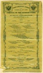 1863_menu_russian_us_civil_war_1.jpg