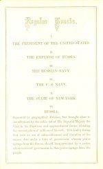 1863_menu_russian_us_civil_war_4.jpg