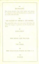 1863_menu_russian_us_civil_war_5.jpg