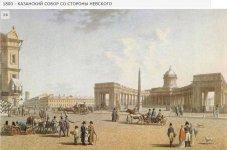kazan_cathedral_1800.jpg