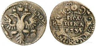 moneta-polushka-opredelenie-nahodok-kop-krestovik-perechekan1.jpg