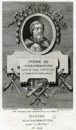 Andre III Daniel Alexandrovich.jpg