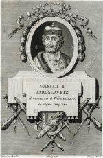 Vasily I Of Russia.jpg
