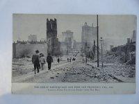 SF 1906 Earthquake Fire Damage (3).JPG